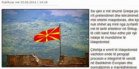 Shekulli: Τα Σκόπια πάνε προς διαίρεση;