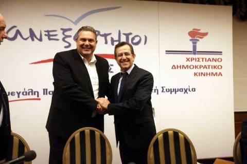 Και επίσημα έδωσαν τα χέρια Νικολόπουλος-Καμμένος