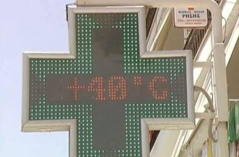 Χαλκίδα: Τρελάθηκαν τα θερμόμετρα εξαιτίας του καύσωνα (vid)
