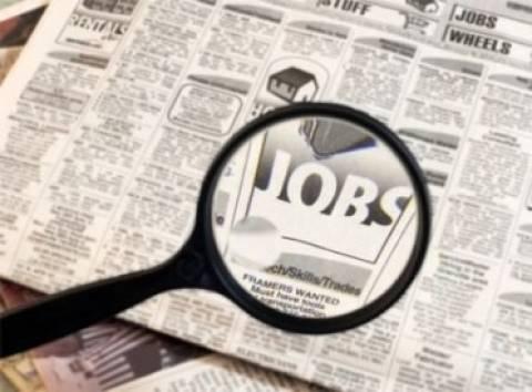 9 θέσεις εργασίας στο δήμο Θέρμης