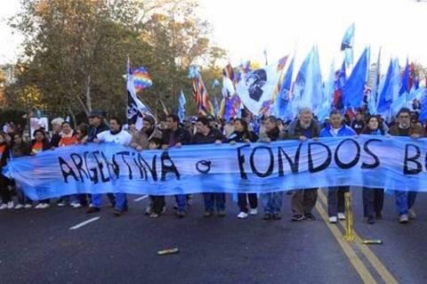Αργεντινή: Απορρίφθηκε το αίτημα για την αποπληρωμή του χρέους της