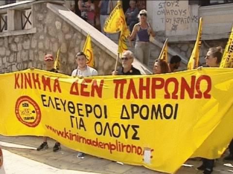 Βουλευτής του ΠΑΣΟΚ στα δικαστήρια Λαμίας για ξυλοδαρμό διαδηλώτριας