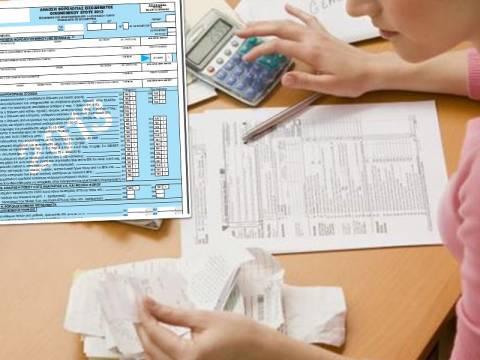 Φορολογικές δηλώσεις 2014: Παράταση μέχρι τις 14 Ιουλίου
