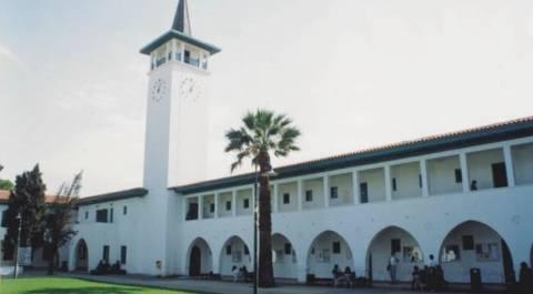 Πανεπιστήμιο Κύπρου: Ερευνητική Μονάδα Ενεργειακής Αειφορίας