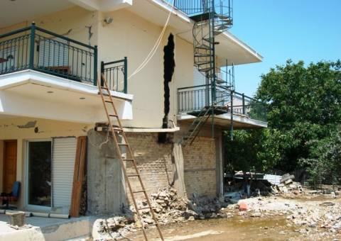 Πελοπόννησος: Ξεκινάει η καταβολή αποζημιώσεων των σεισμοπαθών του 2008