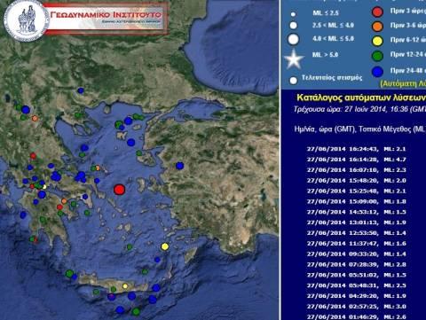 Σεισμός 4,7R στο Αιγαίο - Ανάστατοι οι κάτοικοι των Κυκλάδων