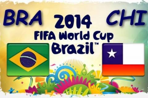 Παγκόσμιο Κύπελλο Ποδοσφαίρου 2014: Βραζιλία – Χιλή (19:00, ΝΕΡΙΤ)