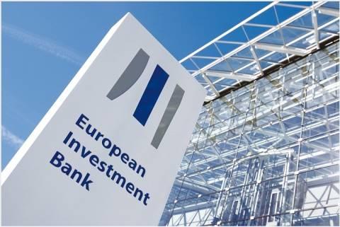 Κάλεσμα της Ευρωπαϊκής Τράπεζας Επενδύσεων στους Έλληνες επιχειρηματίες