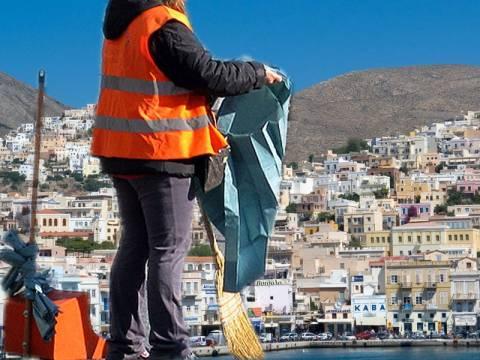 Μείωση 50% μισθού σε υπάλληλο που κατήγγειλε παρατυπίες σε Δήμο