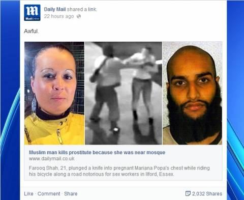 Σκότωσε έγκυο πόρνη γιατί ήταν κοντά σε τζαμί!