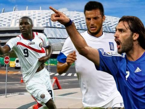 Κόστα Ρίκα - Ελλάδα - Φάση των 16: Η πιο μεγάλη ώρα της Ελλάδας!