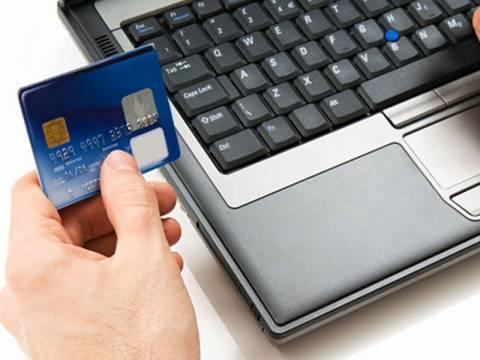 Κακόβουλο λογισμικό υποκλέπτει τα ηλεκτρονικά στοιχεία του e-banking