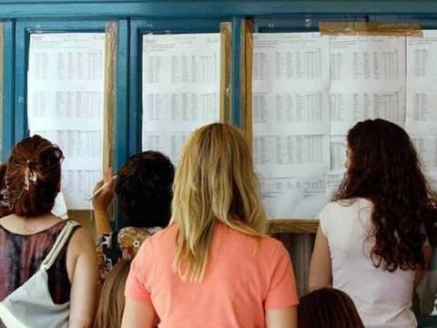 Πανελλαδικές 2014: Ανακοινώνεται την Τρίτη η βαθμολογία των πανελληνίων