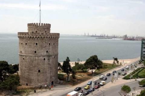 Θεσσαλονίκη: Συλλαλητήριο για τις φυλακές υψίστης ασφαλείας
