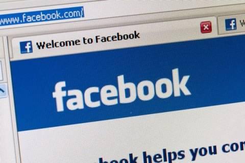 Έβρισε την πρώην του στο Facebook και πλήρωσε 2.000 ευρώ πρόστιμο