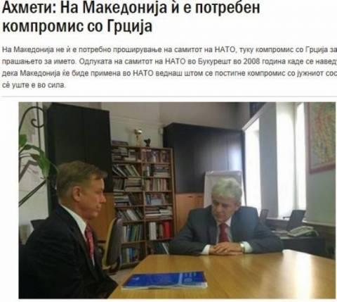 Αχμέτι: «Πρέπει να συμβιβαστούμε στο όνομα με την Ελλάδα»