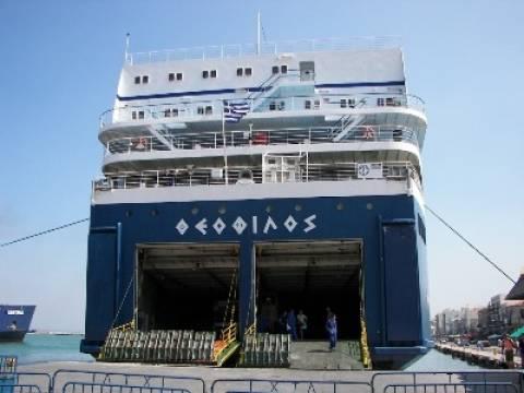 Θεσσαλονίκη: Έμεινε και πάλι από καύσιμα το πλοίο «Θεόφιλος»