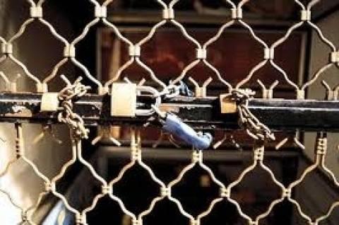 ΒΕΘ: Τέσσερις βιοτεχνίες κλείνουν καθημερινά στη Θεσσαλονίκη