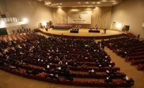 Ιρακ: Έληξε, χωρίς συμφωνία, η σύνοδος του νέου κοινοβουλίου