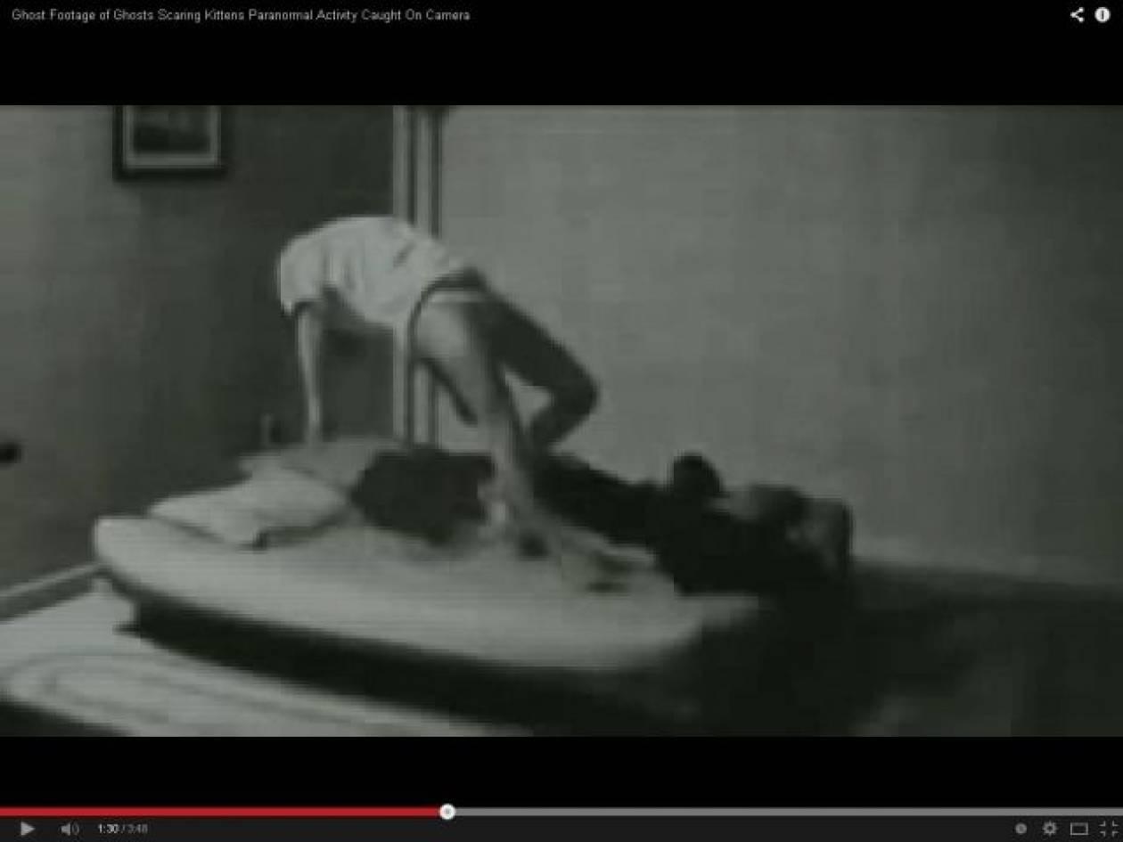 ανατριχιαστικό μαύρο βίντεο
