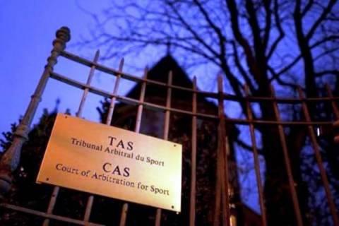 ΠΑΟΚ: Στις 10 Ιουλίου η εκδίκαση στο CAS