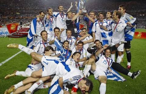 Αφιέρωμα της ΝΕΡΙΤ στο Euro 2004