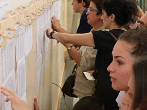 Πανελλαδικές εξετάσεις 2014: Οι βαθμολογίες καταδεικνύουν άνοδο των βάσεων