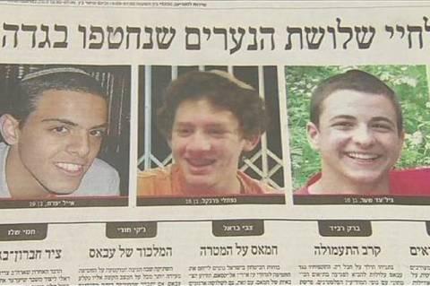 Ισραήλ: Στη δημοσιότητα ηχογραφημένη κλήση ενός εκ των απαχθέντων εφήβων