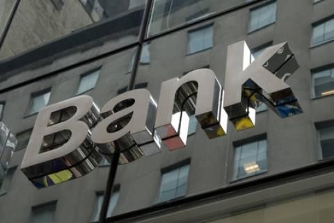 Σε αύξηση κεφαλαίου προχωρούν 22 ευρωπαϊκές τράπεζες