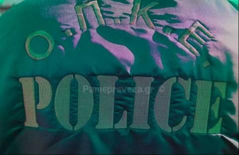 Θεσπρωτία: Αλβανός τραυμάτισε αστυνομικούς της ΟΠΚΕ