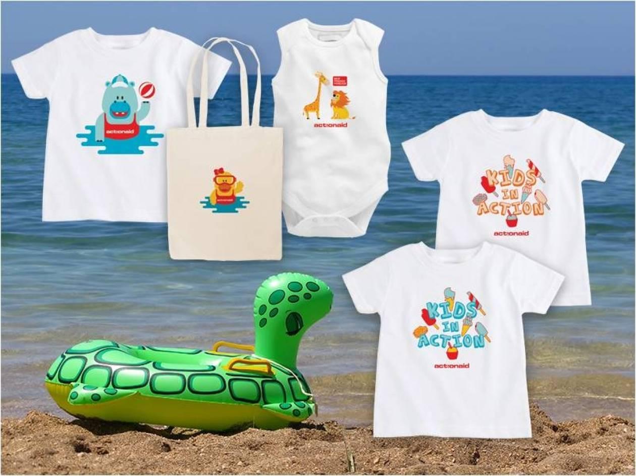 Παιδικά και βρεφικά ρούχα για το καλοκαίρι από την ActionΑid με καλό σκοπό! edda9a9bc3d