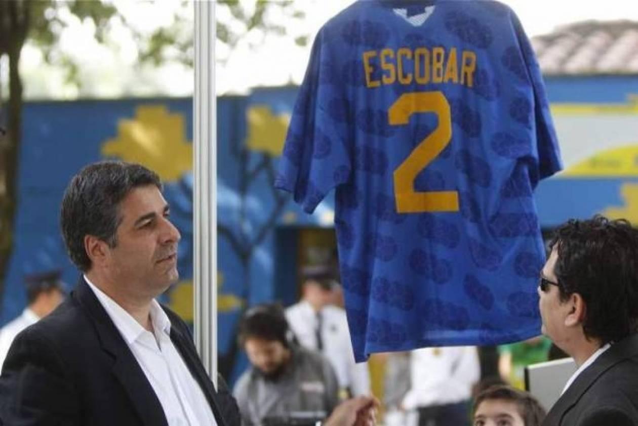 Μουντιάλ 2014: Ρίγη συγκίνησης για τον Εσκομπάρ