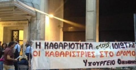 Στην Πάτρα οι απολυμένες καθαρίστριες του Υπουργείου Οικονομικών
