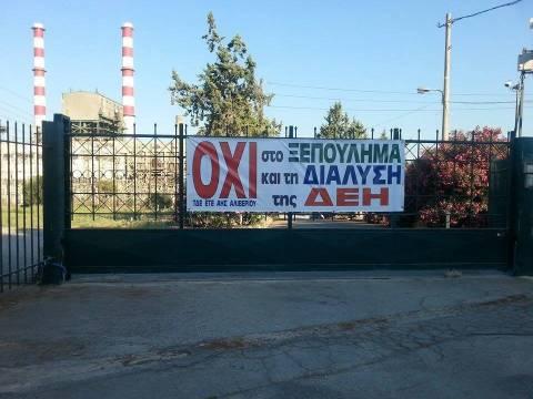 Αλιβέρι: Ξεκίνησε η διαμαρτυρία για την μικρή ΔΕΗ (pics)