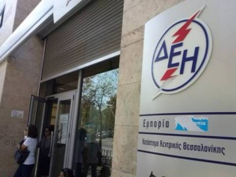 Διακοπές ρεύματος: Διαμαρτυρία στη Βόρεια Ελλάδα για τη ΔΕΗ