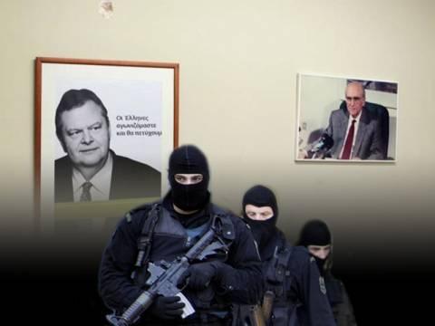 Επίθεση γραφεία ΠΑΣΟΚ:Συναγερμός στην Αντιτρομοκρατική μετά την ανάληψη ευθύνης