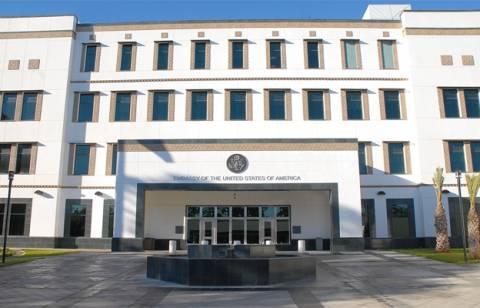 ΗΠΑ: Πιθανός στόχος τρομοκρατικής επίθεσης το Αλγέρι