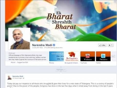 Σαρώνει ο Ινδός πρωθυπουργός στο twitter