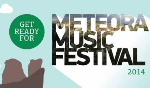 Το πρόγραμμα του Meteora Music Festival 2014