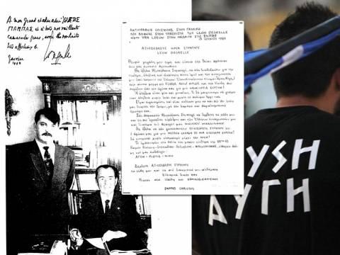 Ντοκουμέντα-φωτιά για τις υπόγειες διασυνδέσεις βουλευτών της Χ.Α. με ναζιστές