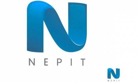 Αποτελέσματα για 259 θέσεις προσωπικού στη ΝΕΡΙΤ