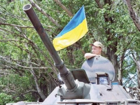 Σλαβιάνσκ: Η ουκρανική σημαία κυματίζει στο Δημαρχείο