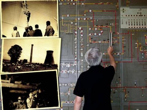 ΔΕΗ: Κλείνει ο… διακόπτης μετά από 64 χρόνια