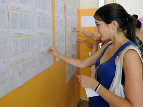 Αποτελέσματα Πανελληνίων: Οι βάσεις σε 40 σχολές – Πού θα μειωθούν και πού θα αυξηθούν