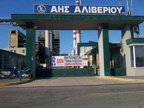 Εύβοια: Ξεκίνησαν να μοιράζονται τα φύλλα πορείας
