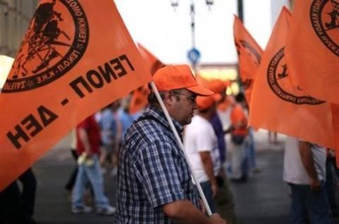 Αυτό είναι το φύλλο πορείας για τους απεργούς της ΓΕΝΟΠ-ΔΕΗ (pic)