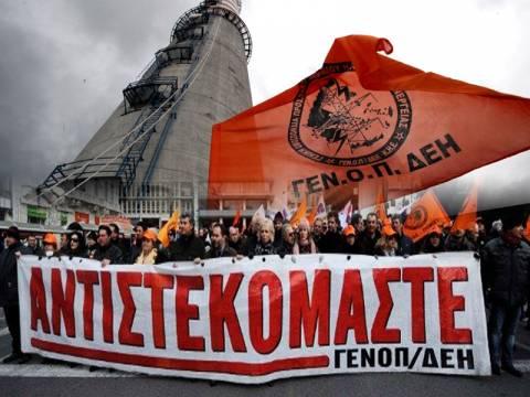 Τέλος η απεργία της ΓΕΝΟΠ - ΔΕΗ