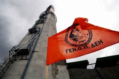 ΓΣΕΕ: Συνεδριάζει για τους απεργούς της ΔΕΗ