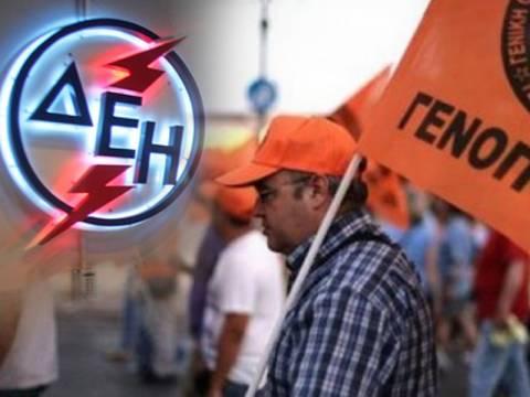 ΔΕΗ: Τέλος το «βραχυκύκλωμα» με τις απεργίες της ΓΕΝΟΠ