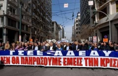 ΑΔΕΔΥ: 24ωρη απεργία την Τετάρτη